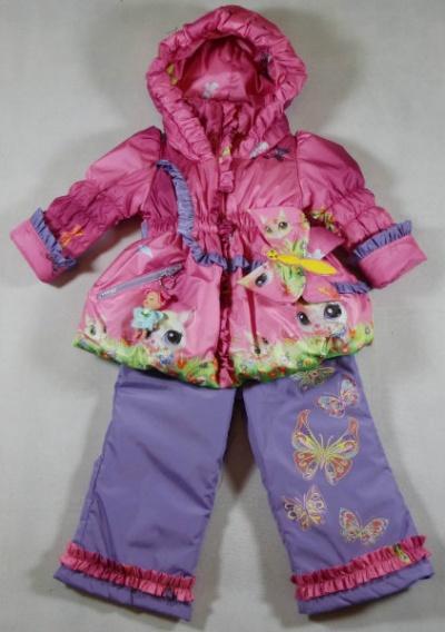 T a o com тао интернет магазин детской одежды из франции